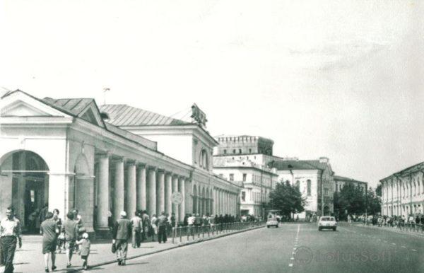 Ярославль. Первомайская улица, 1979 год