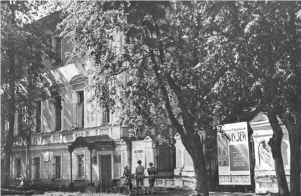 Ярославль. Художественный музей, 1979 год