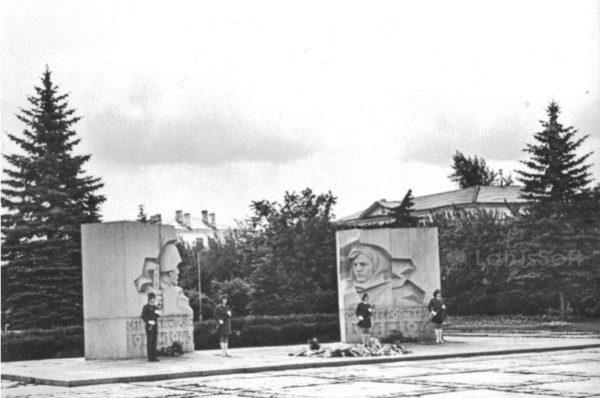 Ярославль. Вечный огонь Славы, 1979 год