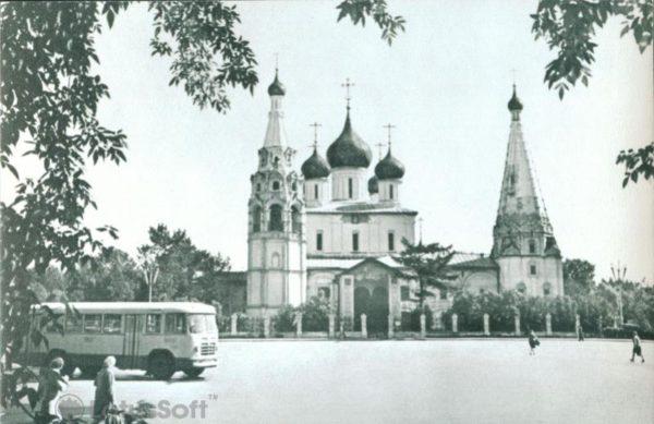 Ярославль. Церковь Ильи Пророка XVII век, 1979 год