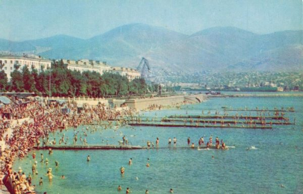City beach, 1971
