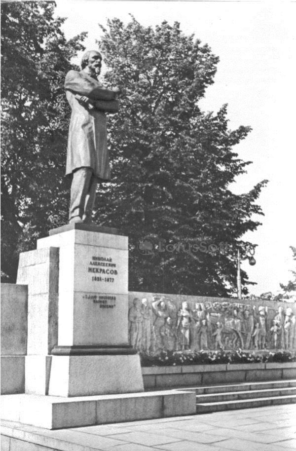 Ярославль. Памятник Н.А. Некрасову, 1979 год