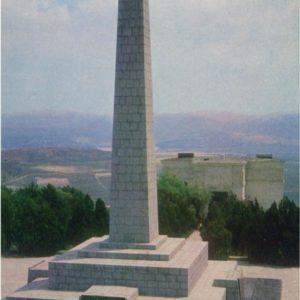 Севастополь. Обелиск Славы на Сапун-горе, 1977 год