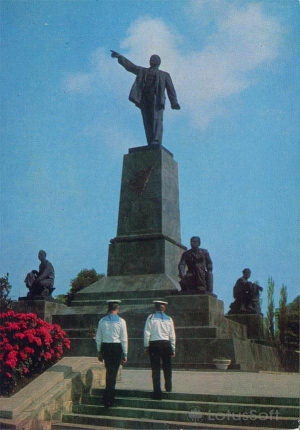 Севастополь. Памятник В.И. Ленину, 1977 год