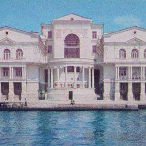 Севастополь. Дворец пионеров, 1977 год