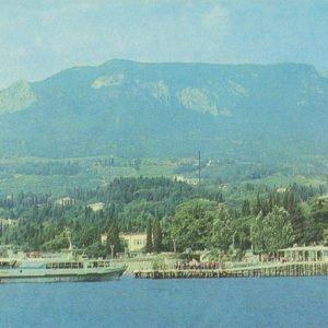 Вид на город с залива, Гурзуф, 1979 год