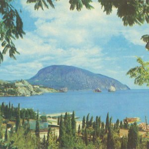 Вид на Аюдаг, Гурзуф, 1979 год