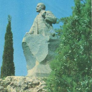 Памятник В.И. Ленину, Гурзуф, 1979 год