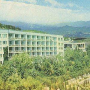 Дом творчества имени К.А Коровина, Гурзуф, 1979 год