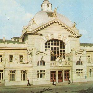 Железнодорожный вокзал, Черновцы, 1973 год