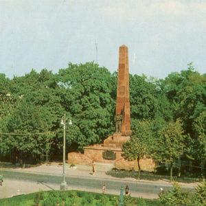 Памятник Победы, Черновцы, 1973 год