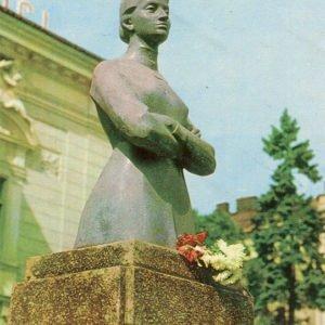 Памятник О. Кобылянской, Черновцы, 1973 год