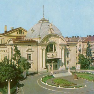 Musical and Dramatic Theater, Chernivtsi, 1973