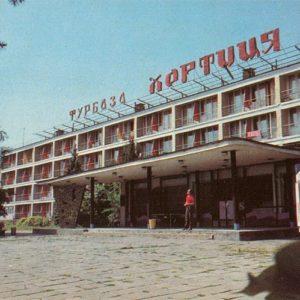 """Chalet """"Khortytsya"""", Zaporozhye, 1985"""