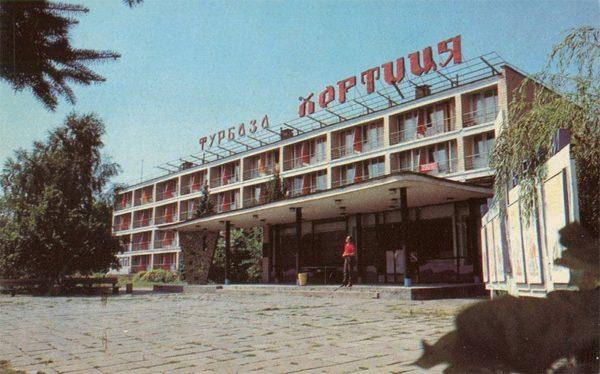 "Турбаза ""Хортица"", Запорожье, 1985 год"
