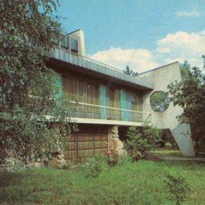"База отдыха ""Дружба"", Запорожье, 1985 год"