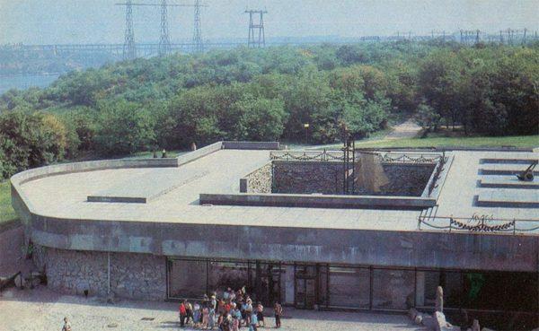Остров Хортица, Запорожье, 1985 год