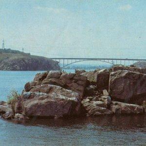 "Вид на скалу ""Стог"", Запорожье, 1985 год"