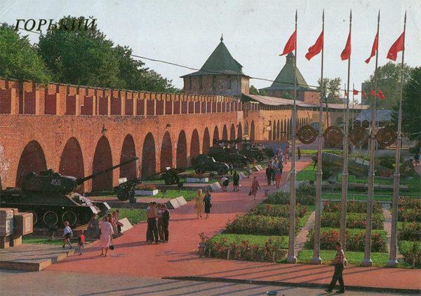 Нижегородский кремль, Нижний Новгород (Горький), 1989 год