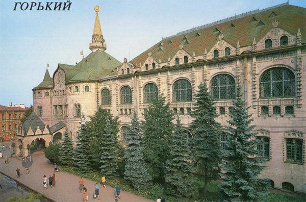 Здание Государственного банка, Нижний Новгород (Горький), 1989 год