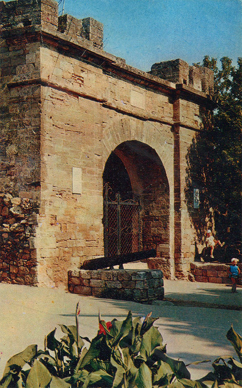 Russian Gate, Anapa, 1973
