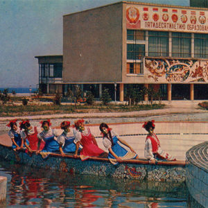 "Culture Palace ""resort"", Anapa, 1973"