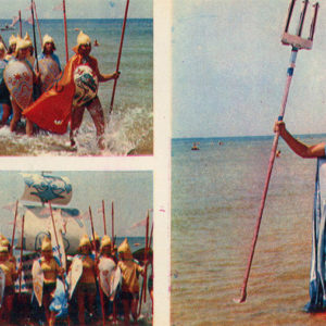 """Holiday """"Neptune"""", Anapa, 1973"""