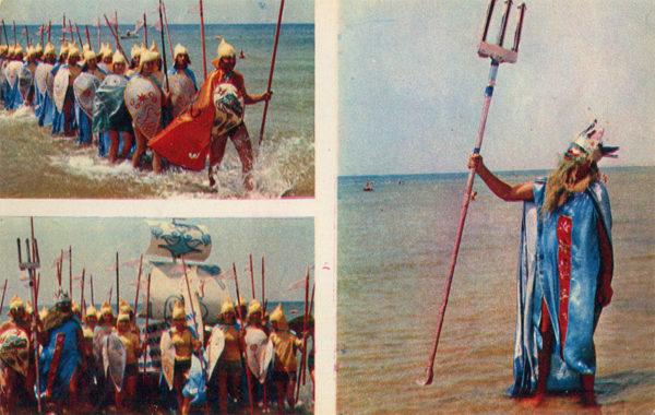 "Праздник ""Нептуна"", Анапа, 1973 год"