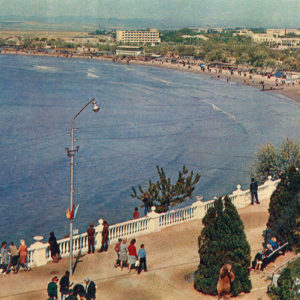 Embankment Anapa, 1973