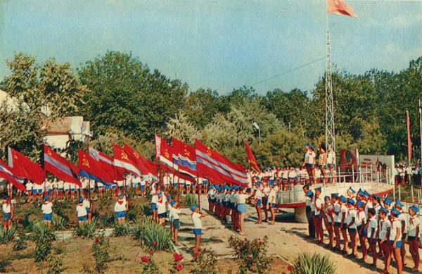 "Пионерский лагерь ""Акрктика"", Анапа, 1973 год"
