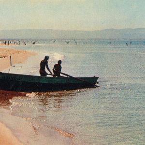 """Beach """"Dzhemete"""", Anapa, 1973"""