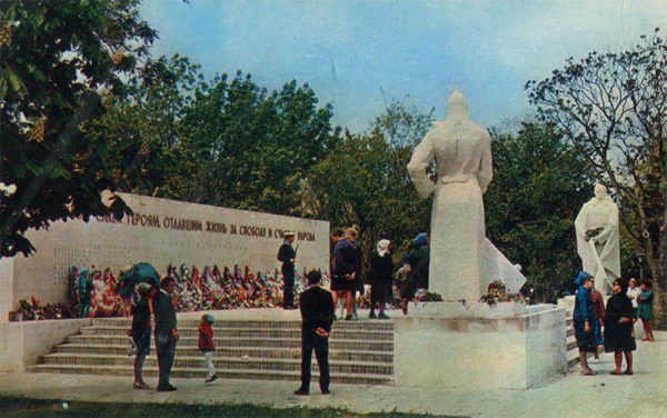 Monument of Glory, Anapa, 1973