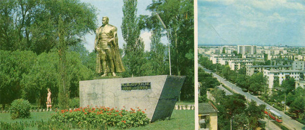 Памяник Фрунзе. Улица Фрунзе, Евпатория, 1982 год