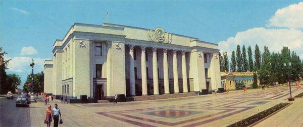 """Грязелечебница """"Мойнаки"""", Евпатория, 1982 год"""