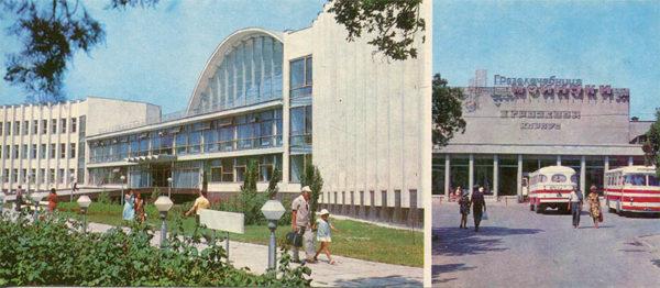 Морской вокзал. Памятник Евпаторийскому десанту, Евпатория, 1982 год
