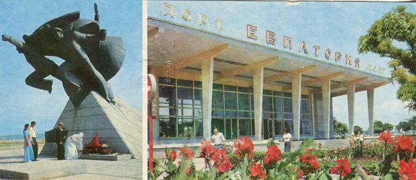 Памятник А.М. Горькому. Городской сквер, Евпатория, 1982 год