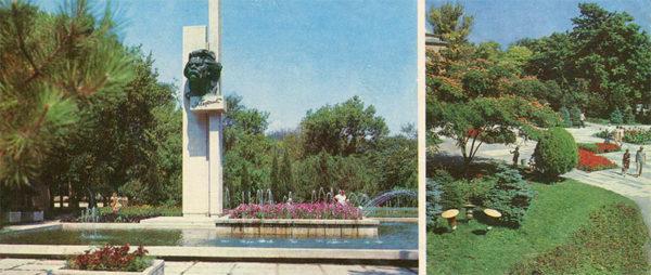 """Площадь Победы. Гостиница """"Лыбедь"""", Евпатория, 1982 год"""