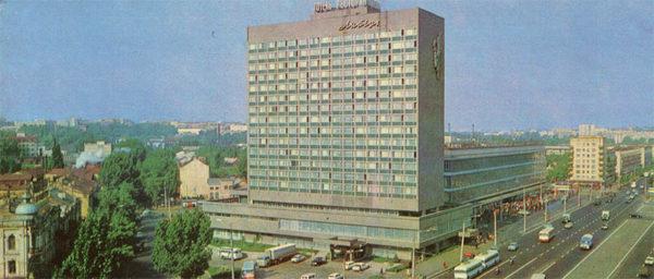 """Скульптурная группа """"Ленин-учитель"""", Евпатория, 1982 год"""