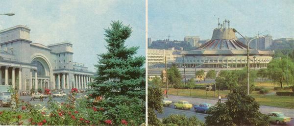 Железнодорожный вокзал. Цирк, Днепропетровск, 1983 год