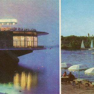 """Ресторан """"Поплавок"""". Водоспортивная база, Днепропетровск, 1983 год"""
