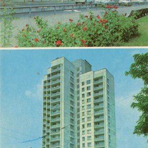 Проспект К.Маркса. Дом книги, Днепропетровск, 1983 год