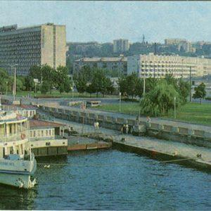 Вид на набережную Ленина, Днепропетровск, 1983 год