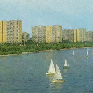 """Жилой массив """"Солнечный"""", Днепропетровск, 1983 год"""