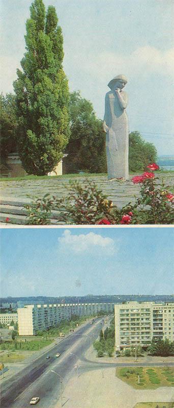 Rest in Yaremche, 1990