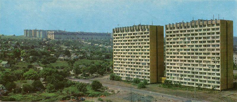 "View on the tourist zone. Chalet ""Hutsul"" Yaremcha, 1990"