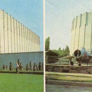 """Музей-диорама """"Битва за Днепр"""", Днепропетровск, 1983 год"""
