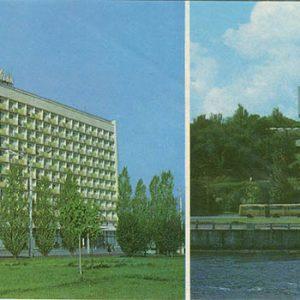 """Гостиница """"Днепропетровск"""". Ресторан """"Маяк"""", Днепропетровск, 1983 год"""