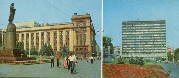 Площадь В.И. Ленина. Здание сельхозинститута, Днепропетровск, 1983 год
