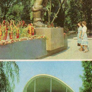 Памятник В.П. Чкалову. Лекторий в парке им. Чкалова, Днепропетровск, 1983 год
