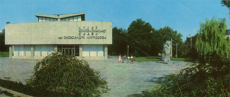 "Trade house ""Edelweiss"", Yaremcha, 1990"